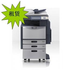 打印机租赁  (请点击进入)